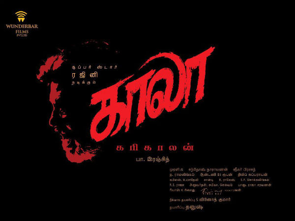 Rajini's upcmoing movie is titled Kaala