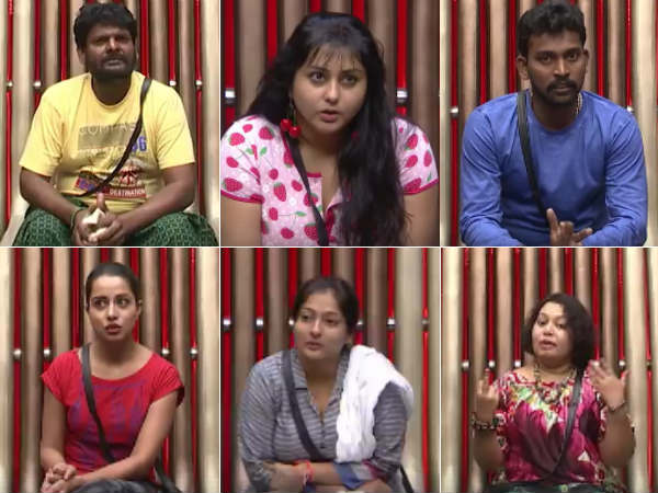What do the Big Boss contestants have in their Surukku pai?