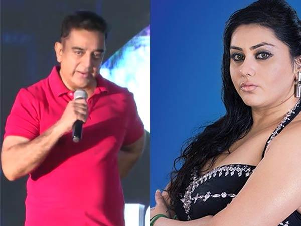 கமல் பேச்சை கேட்டு செம்ம்ம கடுப்பான நமீதா: இந்தா சூடு பிடிக்குதுல்ல பிக் பாஸு!