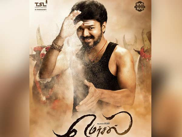 Vijay Fans celebrate Mersal title and firstlook