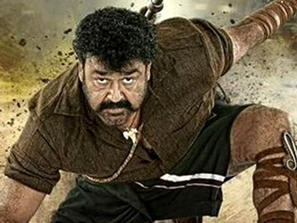Pulimurugan Review