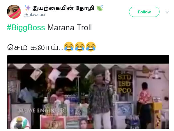 Marana troll video of Big boss