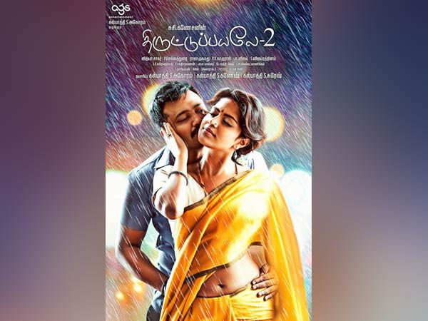Thiruttu Payale director praise Amala Paul fan base