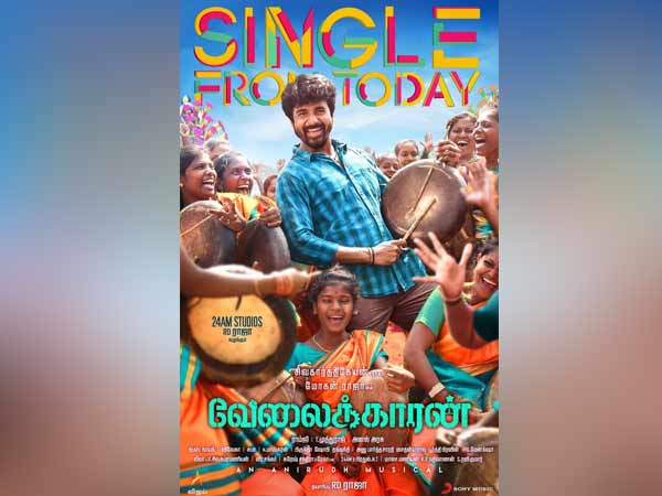 Velaikkaran single track audio released