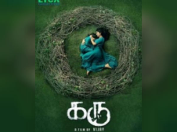 Sai Pallavi plays mother role