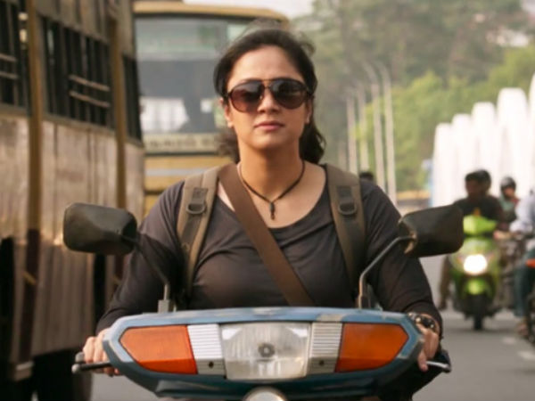 Magalir Mattum Guest Review