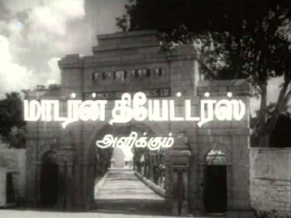 Modern Theaters, the first big production house in Tamil cinema