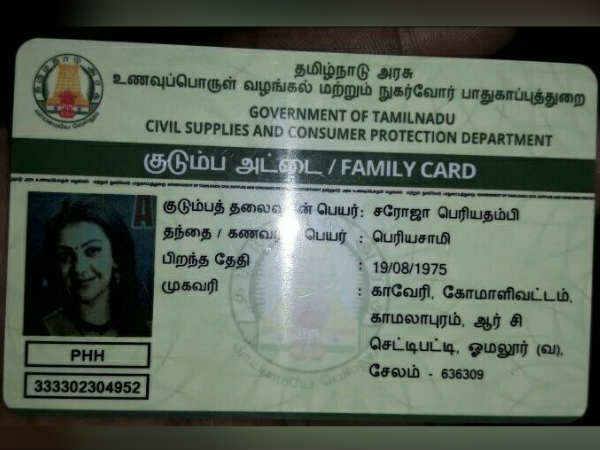 Actress Kajal Agarwal pics in smart ration card