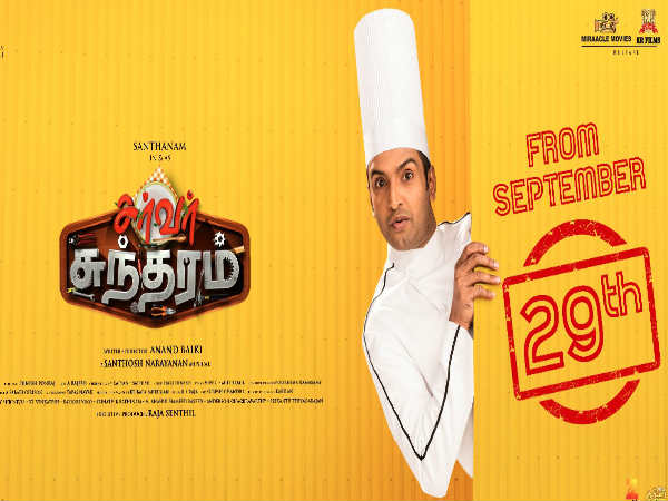 Server Sundaram from Sep 11th