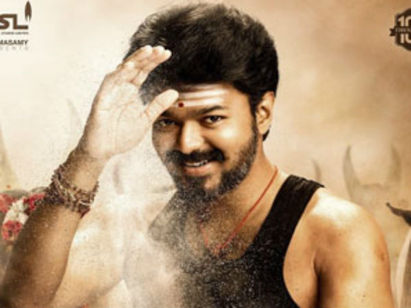 Mersal confirms on October 18