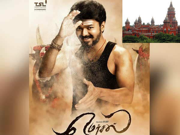 Another case on Mersal