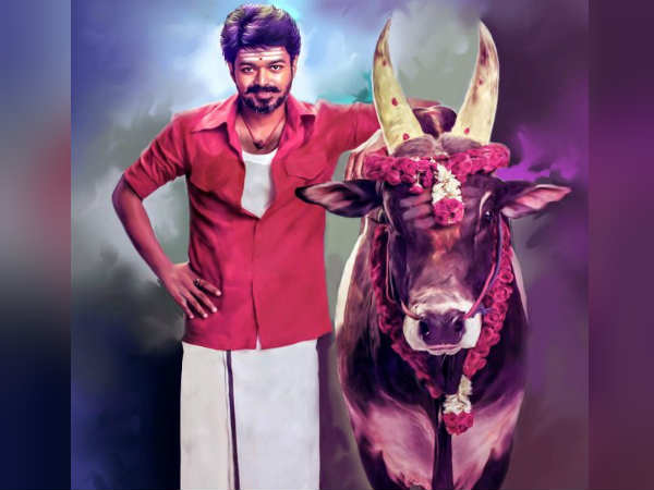 Appeal case against mersal was dismissed