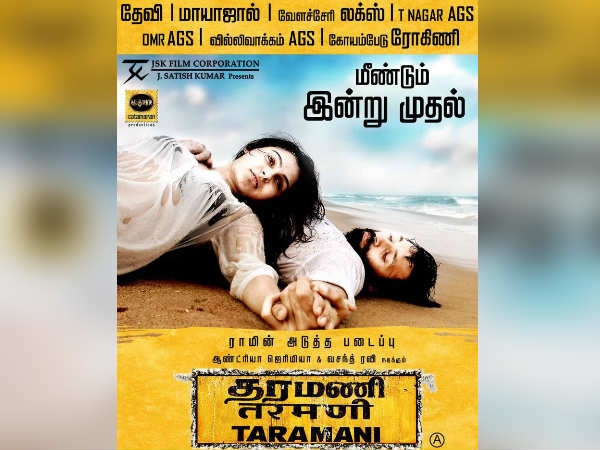 Taramani rerelease from Today