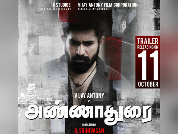 Annadurai trailer will be released on October 11th.