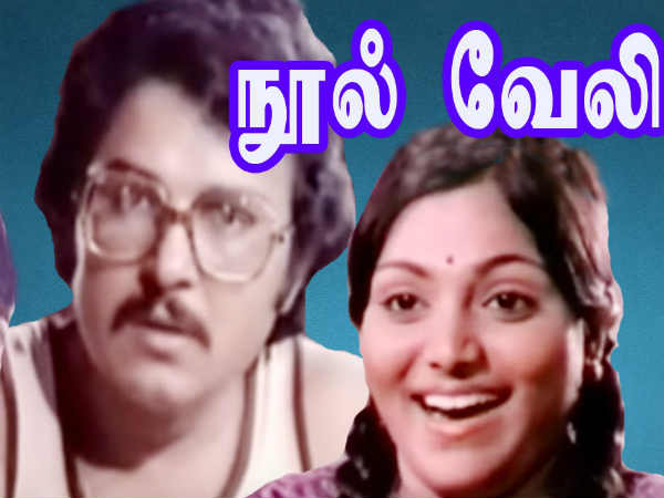 Tamil cinema and incestuous relationship stories
