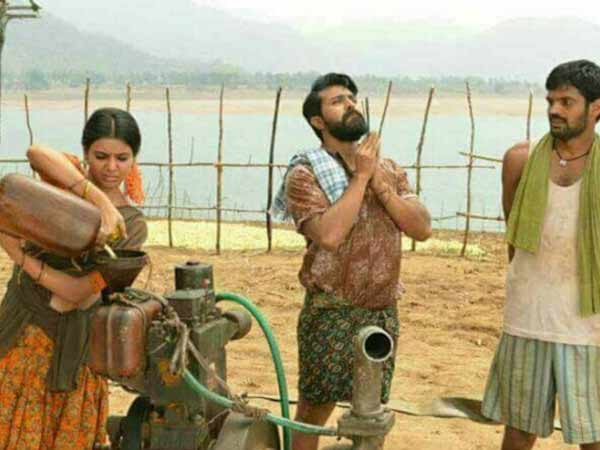 Samantha missing in rangasthalam teaser