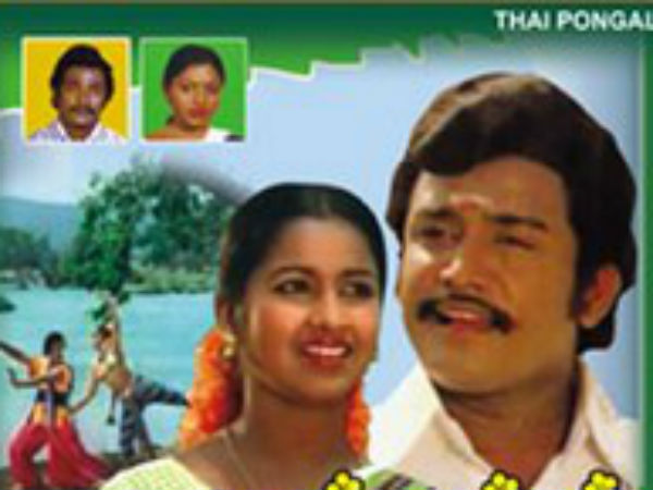 Thai Pongal, an underrated progressive movie