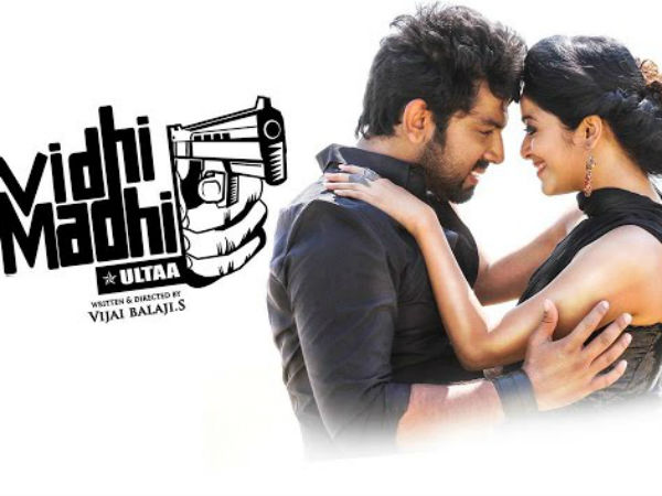 Vidhi Mathi Ulta Review
