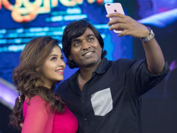 Yuvan music for Vijay sethupathi anjali film