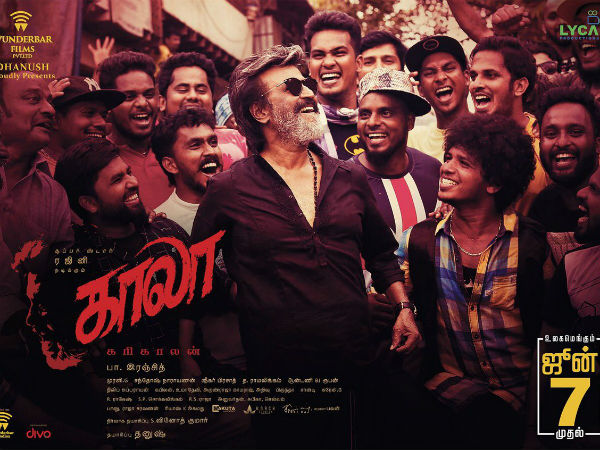 Producer Dhanush announces Kaala release date