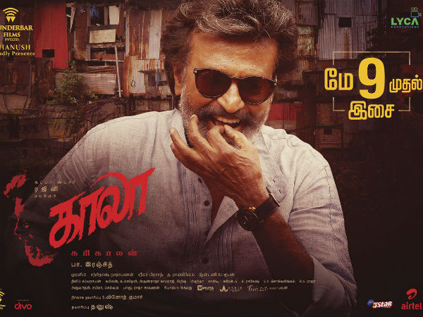 kaala audio release on May 9