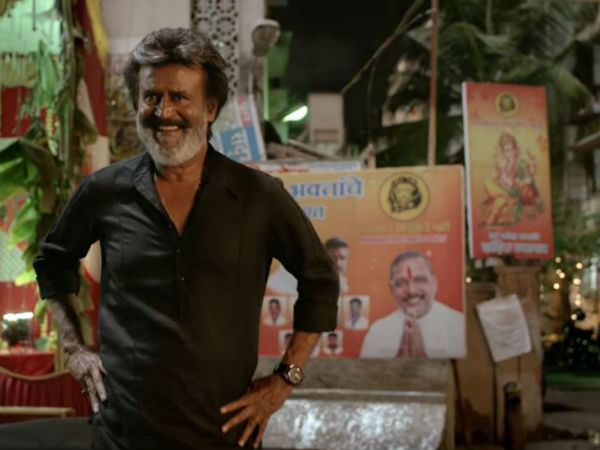 Vijay Tv Snaps Kaala Satellite Rights