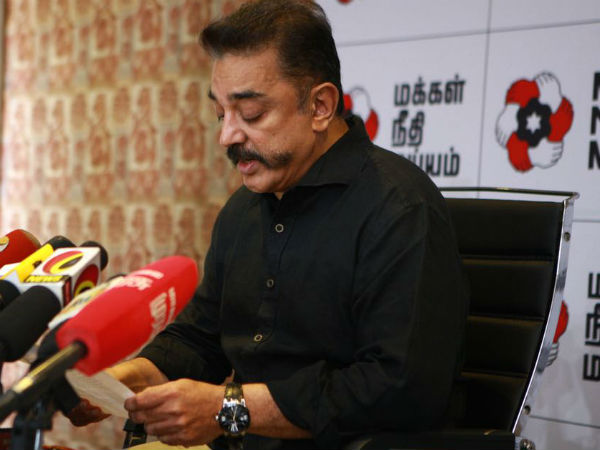 Kamal to attend Nadigar Sangam protest