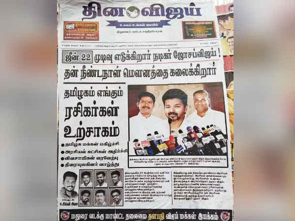 Vijay To Announce His Political Decision On June 22