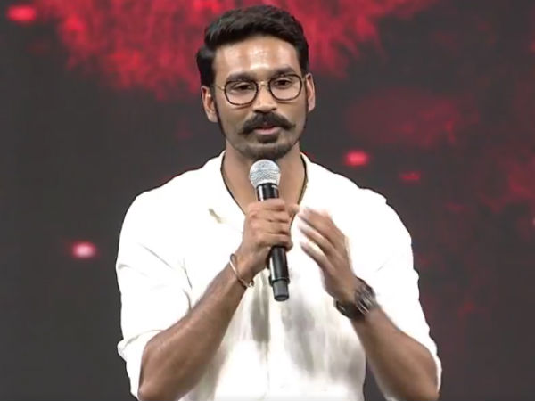 Dhanush speech in Kaala audio release function