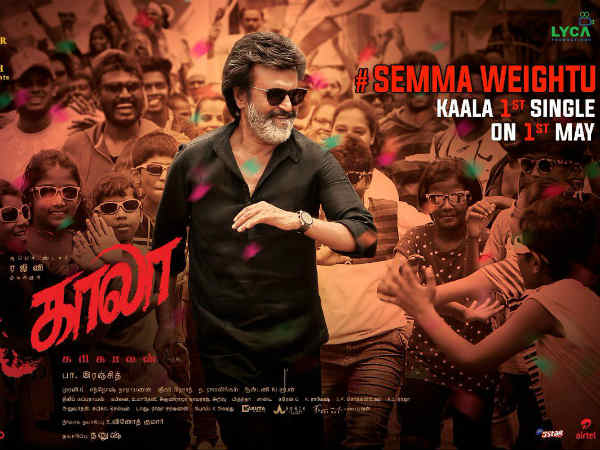 Smart card invitation for Kaala audio release function