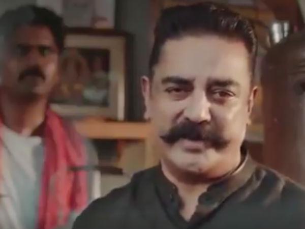 பிக் பாஸ் 2 புதிய டீஸர்: நல்லா தான் இருக்கு, ஆனால்...