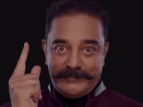 Kamal released Bigboss 2 teaser