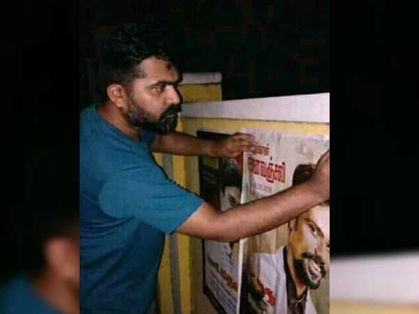 இறந்த ரசிகருக்காக நடிகர் சிம்பு செய்த காரியம்.. ரசிகர்கள் நெகிழ்ச்சி!