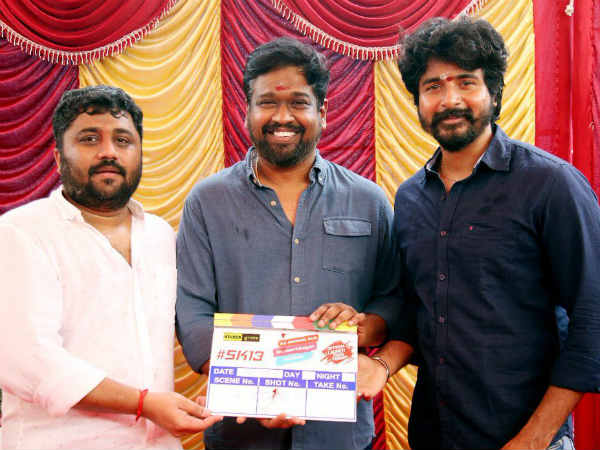SK13 film starts with Pooja