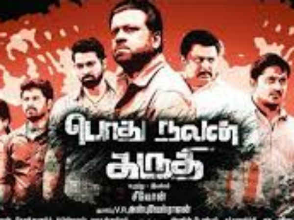 Threat to Pothunalan Karuthi director