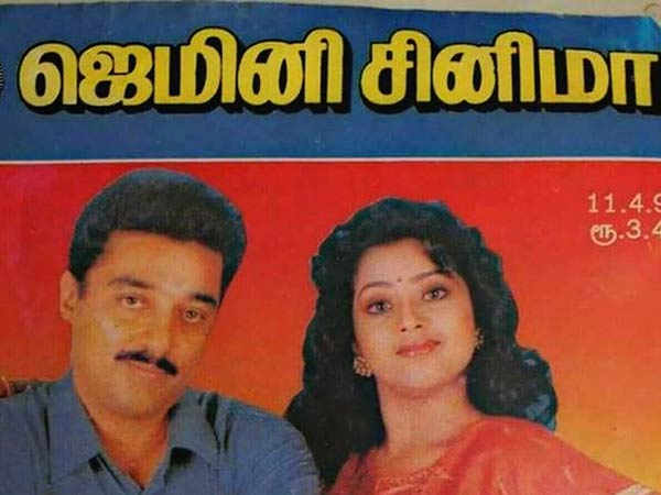 the special issues of gemini cinema