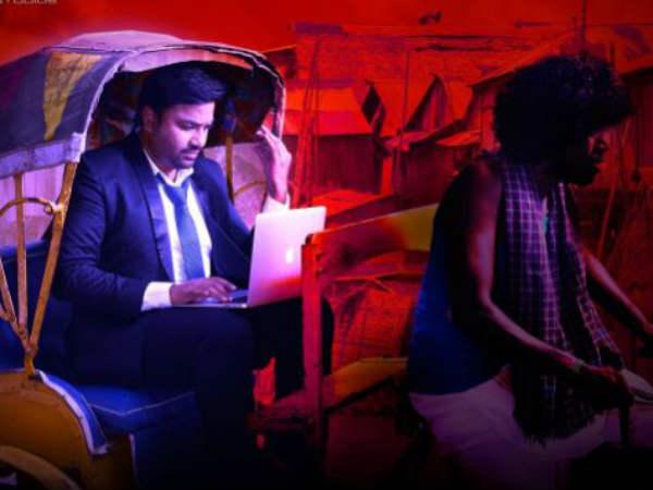 12ம் தேதி ரிலீஸாகும் தமிழ் படம் 2: செம கடுப்பில் இருக்கும் விஜய் ரசிகர்கள்