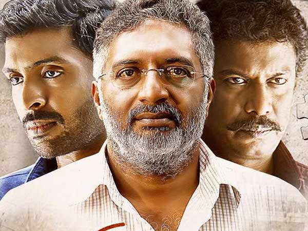 60 Vayathu Maaniram movie review