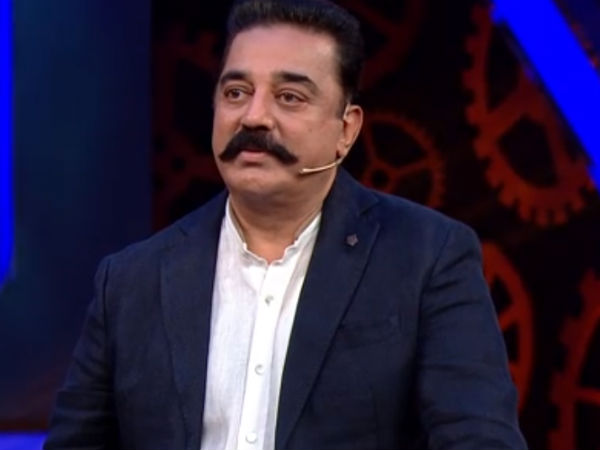 Kamalhasan went to Telugu biggboss house!
