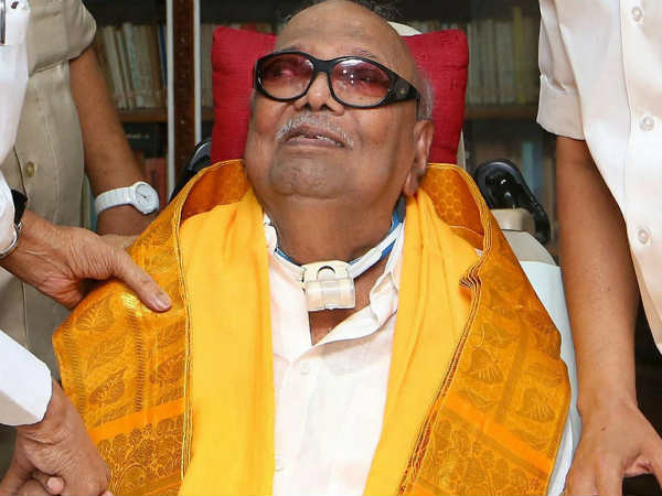 Cinema events cancelled due to Kalaignar health condition!