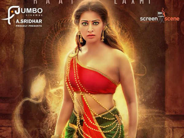 Neeya Movie part 2 poster released