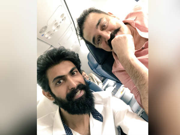Rana takes selfie with Kamal