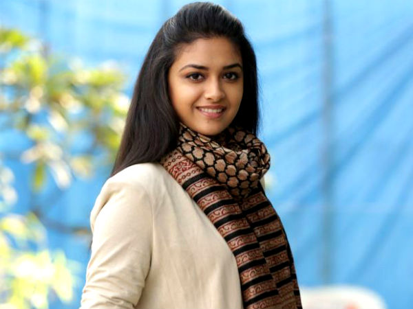 Keerthi Suresh to take rest