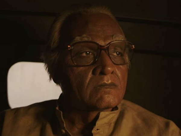 Seethakaathi 2nd single Avan