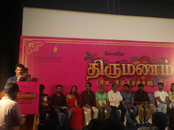Cherans new movie titled as Thirumanam