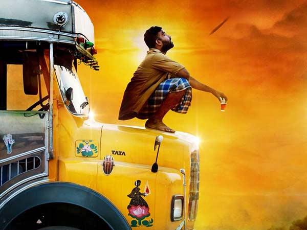 'இரண்டாம் உலகப் போரின் கடைசி குண்டு'... பா.ரஞ்சித்துடன் மீண்டும் இணைந்த தினேஷ்!