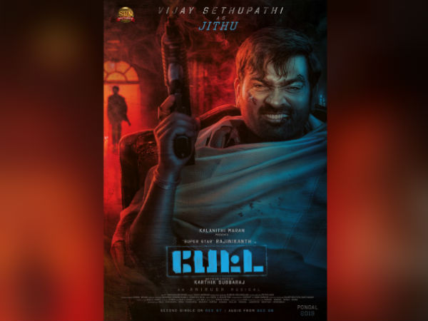 Vijay Sethupathi character name in Petta revealed