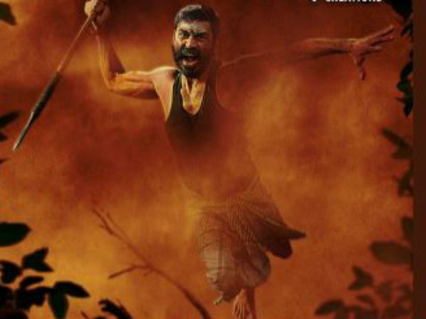 Asuran First look poster is here