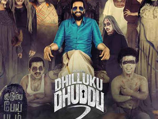 Dhillukku Dhuddu 2 Box Office Collection: உண்மையிலேயே சந்தானத்தோட தில்லுக்கு 'துட்டு' தான்!