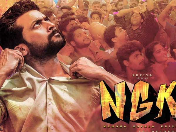 NGK to hit the screens on May 31st
